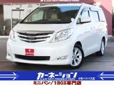 トヨタ アルファード 3.5 350G Lパッケージ