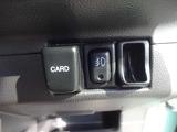 在庫に無いお車でも、お客様の御予算・御要望にあった一台を全国からお探し致します!