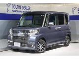 スバル シフォン カスタム R スペシャル スマートアシスト 4WD