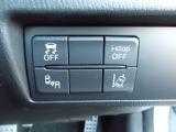 側方&後方からの車両接近を知らせるBSM、車線を踏み越える可能性があると判断した時、警告音で注意を促すLDWS、エンジン出力と4輪個別の制動力を最適に制御して車両の横滑りを抑制するDSC&TCS付き♪