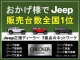 ◆久留米IC降りて直ぐ!新車ショールーム及び認定中古車展示場併設!お客様のご希望に沿った1台をご案内させて頂きます。お気軽にお問い合わせ下さい。