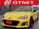 スバル BRZ 2.0 GT イエロー エディション