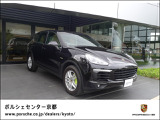 ポルシェ カイエン S E-ハイブリッド ティプトロニックS 4WD