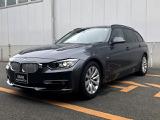 BMW 320d モダン
