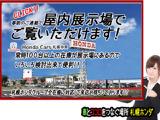 南郷店では、札幌ホンダグループ全店の在庫車をご案内できます!オートテラス店、ホンダカーズ札幌中央の在庫でもOK!