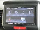 ナビゲーションは、パナソニック製メモリーナビCN-E200Dを装着しております。AM/FM/CD再生/ワンセグTVがお楽しみいただけます。