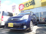 トヨタ アイシス 2.0 G