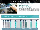 アイサイト搭載車は非搭載車に比べて追突事故率が84%に 減しました。