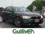 BMW 523dツーリング Mスポーツ ディーゼルターボ