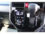 オートエアコン標準装備!温度設定するだけで、車内の温度を一定に空調管理をします。
