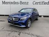 メルセデス・ベンツ GLC220d