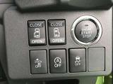 プッシュスタートですからエンジン始動はブレーキふんでボタンを押すだけ!両側パワースライドドア仕様です。
