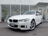 BMW 330e Mスポーツ