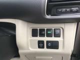◆アイドリングストップ◆停止中や信号待ちなどで、無駄なガソリン消費をカットする為、エンジンを自動でストップしてくれます!
