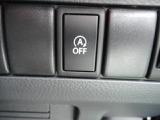 アイドリングストップ機能付き♪難しい操作は一切無し!!スイッチ1つで自動的にアイドリングストップしてエコ運転してくれちゃいます♪