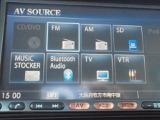 オーディオ類は、CD/DVD再生機能・CD録音機能・Bluetoothオーディオ・ワンセグTV等、いろいろお楽しみいただけます!!