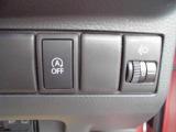 燃費節約 アイドリングストップ