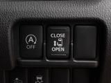 快適な走りへ、2つの先進エコシステム搭載。アイドリングストップ+バッテリーアシストシステムを採用しています