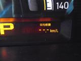 メーターパネルディスプレイ内に、瞬間&平均燃費計がございます!安全運転を心がけてください!!