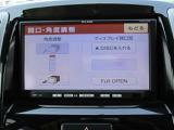 純正メモリーナビ・ワンセグTV・CD再生が可能です。