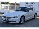 BMW認定中古車は100項目の箇所を徹底的にチェック致します。機械的な箇所や電気系、コンピューターなどを詳細に点検。交換基準に達した部品は整備した後にご納車致します。