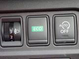 アイドリングストップ機能がついてるので、無駄なガソリンを使わず経済的です♪、エコモード、ボタンひとつでやさしい走りに変わります♪