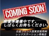 日産 エルグランド 2.5 ライダー 黒クロスシート