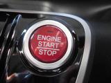 ワンプッシュで、エンジンの始動・停止ができます。