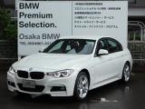 BMW 330e iパフォーマンス Mスポーツ