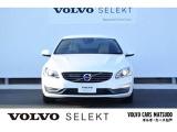 ボルボ認定中古車[VOLVO SELEKT]においては、初度登録から3年未満の車両は保証継承してお渡しいたします。有償で1年または2年の延長保証にご加入いただくことが可能です。