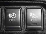 モーターで走るリーフならでは、車外に接近を知らせる警報付きです。