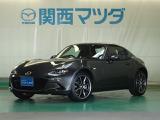 マツダ ロードスターRF 2.0 VS
