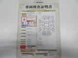 トヨタT-Value車両検査証明書4.0/6.0(1年11月9日時点)
