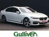 BMW 750i Mスポーツ