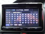 最新ナビ(HDDナビ)もご案内しております。カロッツェリア・アルパイン・イクリプスのカーナビを取扱しており、バックカメラ(バックモニター)・後席モニター(フリップダウンモニター)の取付も可能です。