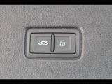 ボタン一つでリアゲートの開閉が可能です。またキックセンサー搭載ですのでアドバンスドキーとの連動も可能。