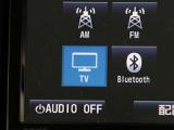 フルセグTV!