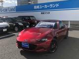 マツダ ロードスターRF 2.0 RS