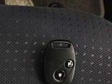 ☆キーレス☆手元のスイッチで鍵の開閉が行えます。