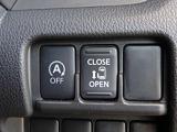 アイドリングストップ機能付き。信号待ちの停車時に、エンジンを自動的にストップさせることでガソリンの節約にも役立ち、経済的です。ブレーキを放すか、ハンドルをきっていただければ、すぐエンジンが始動します。