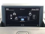 MMIマルチメディアインターフェース(ナビ 地デジ ETC)は、音声認識で、Bluetoothハンズフリーシステムを採用