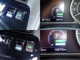 電力の消耗をおさえて走行するエコモードやアクセルの開度に応答して走行するイーペダルにも切り替えできます。