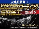 フォード エスケープ 2.3 XLT 4WD