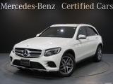 メルセデス・ベンツ GLC250