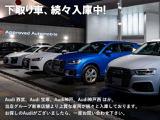 当社、グループ店舗のお客様の下取り車・買取り車がメインです。初めてユーズドカーをご購入される方もご安心下さい。