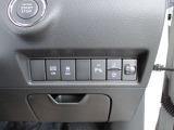 デュアルカメラブレーキサポート!前方の車だけでなく歩行者も感知!ハイビームアシストや車線逸脱警報、後退時ブレーキサポート、リアパーキングセンサーも装備!