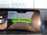 リヤ・ビュー・カメラはリバース・ギアを選択すると自動的に画面が切り替わります。予想進路表示機能でスムースな駐車をサポート致します。駐車が苦手な方には嬉しい機能。