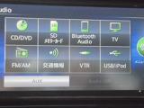 オーディオ類は、フルセグTV・CD/DVD再生機能・Bluetoothオーディオ再生機能等、多数のラインナップ!!