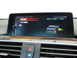 ご納車後は、日本全国のBMW正規ディーラーにて保証整備、一般整備、点検整備、車検整備をお受けいただけますのでご安心下さい。