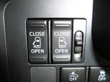 運転席の操作でオートスライドドアが開閉します!同乗者に優しく!とっても便利な機能です!